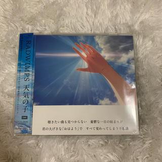 天気の子(ポップス/ロック(邦楽))