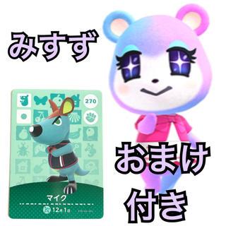 あつ 森 みすず amiibo カード 【あつまれどうぶつの森】すべてのAmiibo一覧【あつ森】