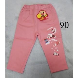アンパンマン(アンパンマン)のストレッチパンツ 90センチ 長ズボン パンツ(その他)