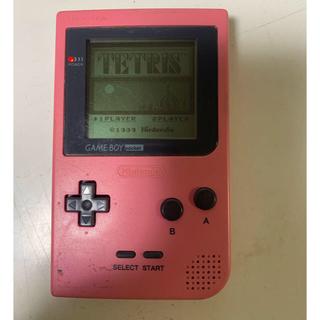 ゲームボーイ - 任天堂・ゲームボーイポケット!ピンク!