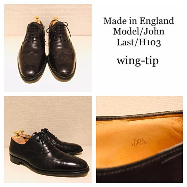 JOHN LOBB(ジョンロブ)のHERMES エルメス メンズ シューズ  ジョンロブ製 サイズ41 メンズの靴/シューズ(ドレス/ビジネス)の商品写真