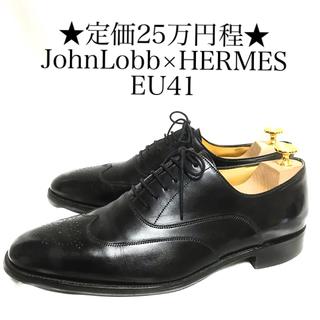 ジョンロブ(JOHN LOBB)のHERMES エルメス メンズ シューズ  ジョンロブ製 サイズ41(ドレス/ビジネス)