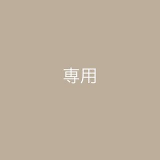 ナカ様専用(サングラス)