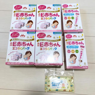 森永乳業 - (豪華おまけ付き)森永E赤ちゃん エコらくパック