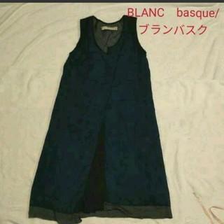 ブランバスク(blanc basque)の★BLANCbasque ブランバスク★ワンピース(ロングワンピース/マキシワンピース)