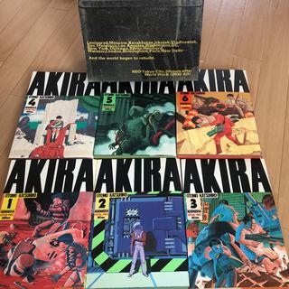コウダンシャ(講談社)の【レア物】限定 BOX付 AKIRA全巻セット 講談社(全巻セット)