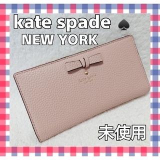 ケイトスペードニューヨーク(kate spade new york)の【kate spade♠️NEW YORK】  リボンつき☆折り財布(財布)