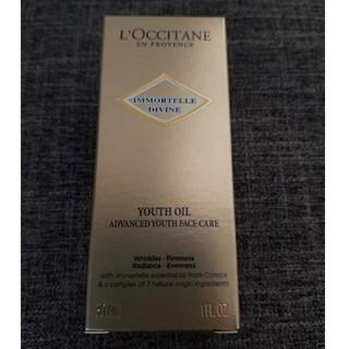 ロクシタン(L'OCCITANE)の【bbOORANN様専用】ロクシタン ディヴァイン インテンシヴオイル(ブースター/導入液)