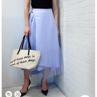 アウラアイラ(AULA AILA)の新品 定価32000円  AULA  リバーシブルラップスカート (ロングスカート)