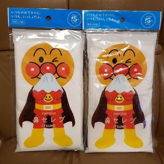 アンパンマン(アンパンマン)の新品 2パックset 鼻セレブ nepia アンパンマン(日用品/生活雑貨)