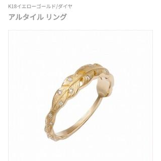 アーカー(AHKAH)のアーカー AHKAH アルタイルリング 指輪 ピンキーリング ゴールド(リング(指輪))