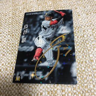 ハンシンタイガース(阪神タイガース)のカルビープロ野球チップス☆2014☆阪神タイガース☆鳥谷 敬(シングルカード)