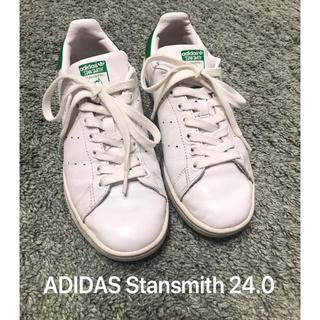 アディダス(adidas)のアディダス スタンスミス 24.0cm(スニーカー)