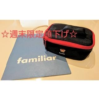 ファミリア(familiar)のnoriko様専用ファミリア ポーチ 離乳食 お弁当 保冷 ブランド(離乳食器セット)