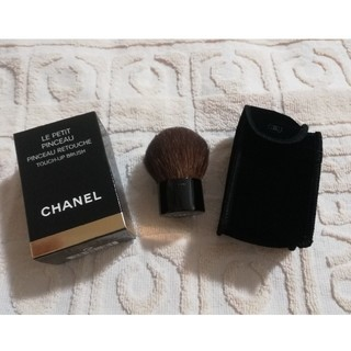 シャネル(CHANEL)のシャネル CHANEL ブラシ プティパンソー(ブラシ・チップ)