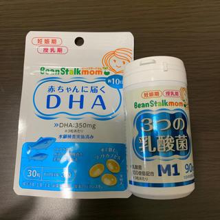 オオツカセイヤク(大塚製薬)のビーンスターク 乳酸菌 DHA(その他)
