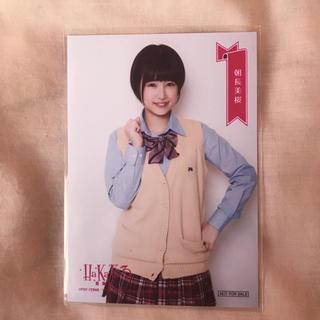 エイチケーティーフォーティーエイト(HKT48)の【即購入可】HKT48 AKB48 朝長美桜 生写真 HaKaTa百貨店 DVD(アイドルグッズ)