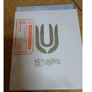 UNISON SQUARE GARDEN - 新品未開封unisonsquaregardenプログラム15thDVD