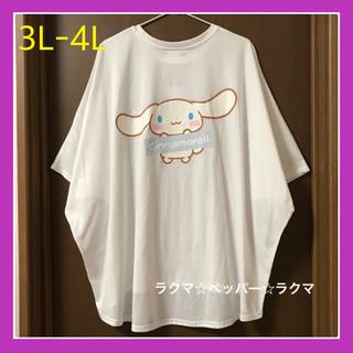 シナモロール(シナモロール)のシナモロール ドルマン tシャツ 3L-4L(Tシャツ(半袖/袖なし))