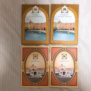 ディズニー(Disney)の【ホテルミラコスタ】ハガキ4枚セット(使用済み切手/官製はがき)