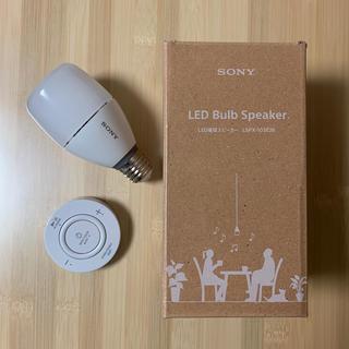 ソニー(SONY)のみもら様専用 ソニー LSPX–103E26(スピーカー)