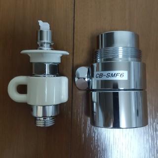 パナソニック(Panasonic)の食洗機 分岐水栓 CB-SMF6(食器洗い機/乾燥機)