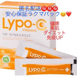 リポカプセルビタミンC ¥6,999
