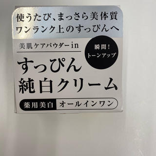 シセイドウ(SHISEIDO (資生堂))の純白専科 すっぴん純白クリーム(100g)(オールインワン化粧品)