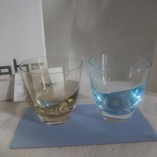 スガハラ(Sghr)の新品、未使用★スガハラガラス ペアグラス(カスケード)(グラス/カップ)