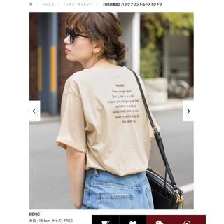サニーレーベル(Sonny Label)の【WEB限定】バックプリントルーズTシャツ BEIGE(Tシャツ(半袖/袖なし))