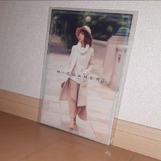 レディー(Rady)のMICOAMERI Autumn/Winter Collection'17 ♡(ファッション)