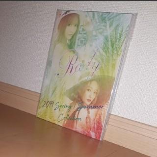 レディー(Rady)のRady 2019 Spring/Summer Collection♡(ファッション)