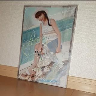 レディー(Rady)のRady×平愛梨 Spring Summer Collection'17♡(ファッション)