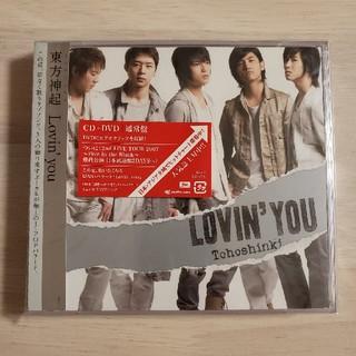 トウホウシンキ(東方神起)のLovin'you(ポップス/ロック(邦楽))