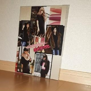 レディー(Rady)のRady Autumn&Winter Collection'17 ♡(ファッション)
