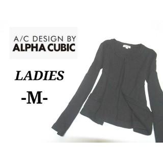 アルファキュービック(ALPHA CUBIC)のレディースM ALPHA CUBIC カーディガン 黒ラメ(カーディガン)