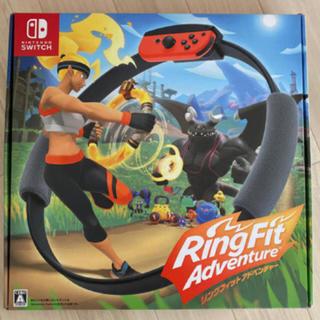 ニンテンドースイッチ(Nintendo Switch)のニンテンドースイッチ リングフィット アドベンチャー(家庭用ゲームソフト)