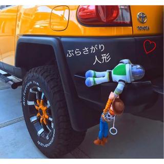 トイストーリー(トイ・ストーリー)のトイストーリー 車 ぶらさがり✨ウッディ&バズ 雨の日は外せる ディズニー 26(車外アクセサリ)