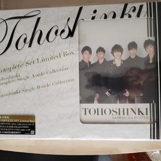 トウホウシンキ(東方神起)のCOMPLETE SET Limited Box(ポップス/ロック(邦楽))