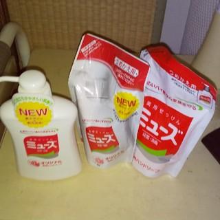 アースセイヤク(アース製薬)のちはる様専用液体ミューズ 本体(250ml)  詰め替え2点(ボディソープ/石鹸)
