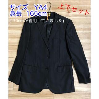 アオヤマ(青山)のメンズスーツ YA4 洋服の青山(セットアップ)