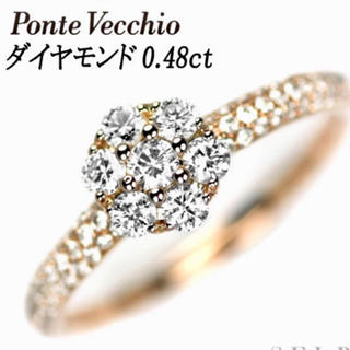 ポンテヴェキオ(PonteVecchio)のポンテヴェキオ ダイヤリング(リング(指輪))