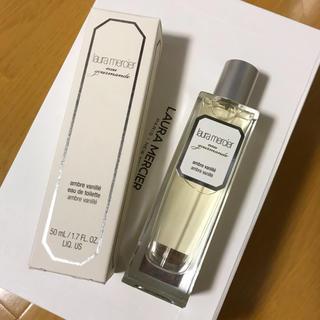 ローラメルシエ(laura mercier)のローラメルシエ  アンバーバニラ 香水 50ml(香水(女性用))