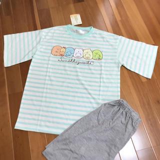 サンエックス - 新品♡すみっコぐらし パジャマ ルームウェア 140