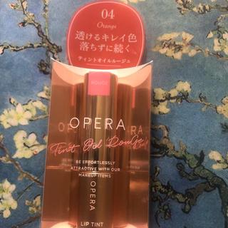 オペラ(OPERA)のOPERA   リップティント   04オレンジ 送料無料(リップグロス)