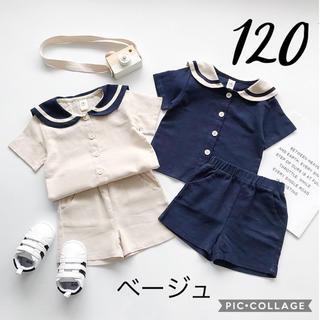 petit main - 即納◆ 韓国子供服 セーラー セットアップ トップス パンツ 120 ベージュ