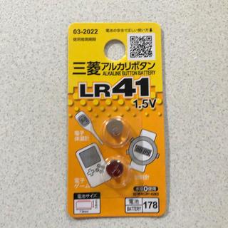 ミツビシデンキ(三菱電機)のLR 41 体温計対応(バッテリー/充電器)