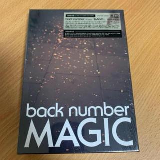 バックナンバー(BACK NUMBER)の早い者勝ち!backnumber  MAGIC初回盤A(ミュージック)