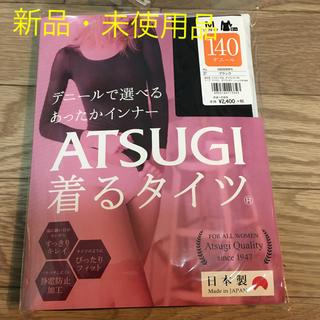 アツギ(Atsugi)の着るタイツ 女性用(アンダーシャツ/防寒インナー)