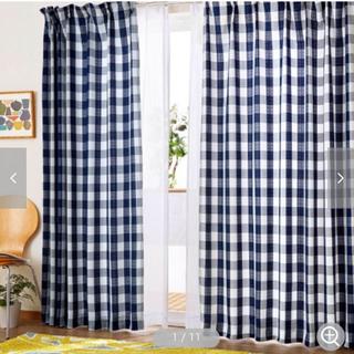 ベルメゾン(ベルメゾン)のギンガムチェック柄のカーテン 178cm(カーテン)